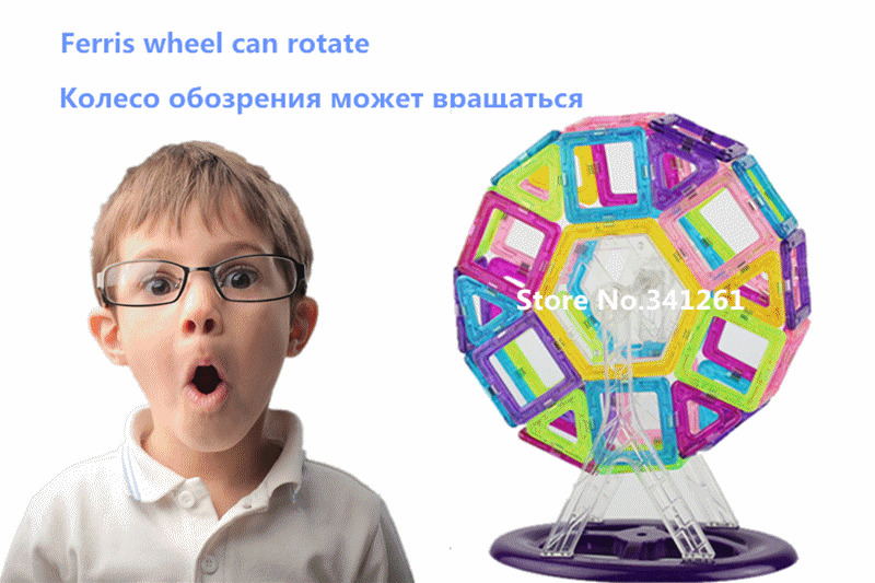 3973120972_1833904664