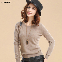 UVKKC women sweaters and pullovers cashmere christmas knitted pullover sweater solid elastic bottoming woman oversized sweater