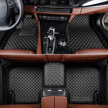 Custom made car floor mats specially for Audi A8 L S8 A8L D3 D4 A6 A7 Q5 Q7 luxury leather full cover rugs high quality carpet(China)