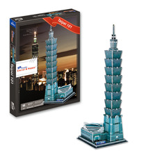 Candice guo 3D paper puzzle assemble model DIY toy Taipei 101 China Taiwan edifice building birthday gift christmas present 1pc