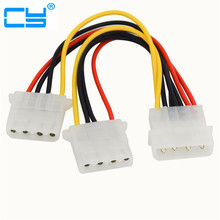 18AWG 8 inches Computer Power Supply IDE 4-pin Molex LP4 Male to 2 x Female Splitter Power Cable Cord,Hard Drive Disk HDD DVD CD(China)