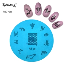 Beauty Nail Art AT Series AT08 Halloween Design Popular New Style Nail Art Stamp Stamping Image Template Plate Mold Gift