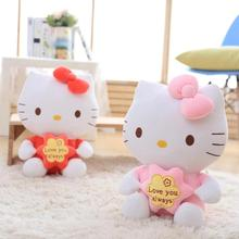 25CM Top Quality Cheap Hello Kitty, plush toys for children kids baby toy,lively lovely doll hello kitty toy(China)