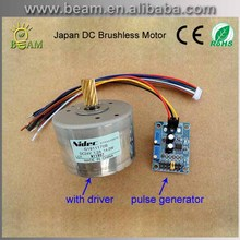 FREE SHIPPING 24V japan brushless DC motor impulse control with internal driver plate and pulse generator reversible