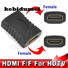 kebidumei HDMI Female to HDMI Female Connector Extender HDMI Cable Cord Extension Adapter Converter for PC DVD 1080P HDTV(China)