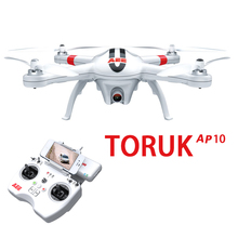 Aerial drones WiFi remote control four axis aircraft GPS AEE AP10PRO  aircraft model professional military quality