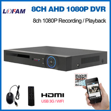 LOFAM CCTV 8ch DVR AHD 1080P video surveillance DVR NVR 8 channel HDMI H.264 Standalone 3G WIFI P2P AHD-H security DVR recorder(China)