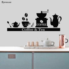 Moder Coffee Machine Tea Cup Holder Shelf Vinyl Black Wall Sticker Decal Bar Cafe Kitchen Removable Mural Interior Decor K08(China)