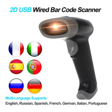 M4 Wired USB Laser 2D QR Bar Code Scanner PDF417 Code Scanner Reader Android Mobile Payment 2D Wired Barcode Scanner USB Reader