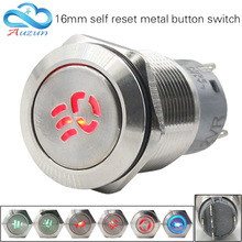 The 16MM reset button switch instantaneous 3A The arrow The doorbell Grounding mark Headlight logo Can be customized(China)