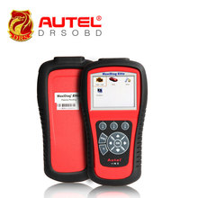 Autel MaxiDiag Elite MD704 OBD II Auto Code scanner MD 704 ALL systems + DS Model + EPB + OLS Diagnostic for French Cars
