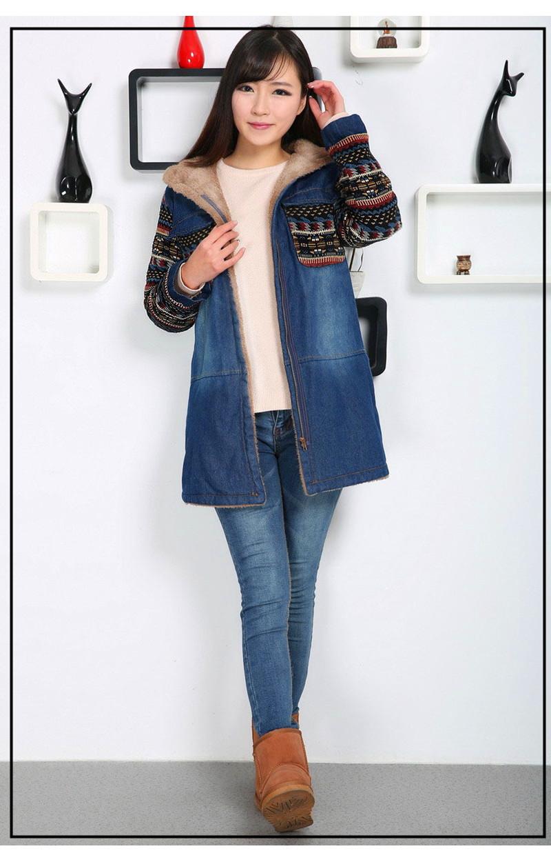 معطف الشتاء فضفاض 2