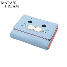 Mara's Dream Cartoon Style Womens Wallet Cute Cat Metal Pattern Cover Short Section Ladies Purse PU Leather Fashion Card Holder