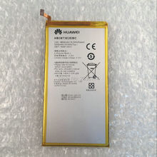 1pcs 100% High Quality 4850mAh Battery For Huawei Mediapad X1 7.0 S8-701w S8-701u 7D-501L 7D-501U 7D-503LT
