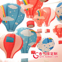 wholesale paper lanterns 12''(30cm) Round paper lanterns lamps festival wedding decoration chinese paper lanterns(China)