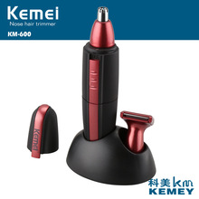 KM-600 Battery Operated 2-In-1 Electric Shaving Nose Ear Hair Trimmer Kemei Waterproof Beard Hair Shaver Face Care Device