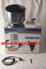1-50 grams of quantitative machines, automatic powder filling machine, Medicine filling machine food filling machine(China)