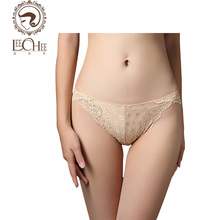 Buy Leechee N235 latex lingerie sexy hot erotic sex lace Women underwear Transparent temptation briefs low waist panties porn custom