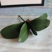 1 PCS PU Artificial Green butterfly orchid Leaf Plastic Flower Leaf Home Wedding Party Decoration(China)