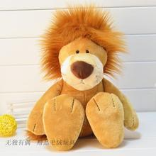 candice guo! new arrival super cute Nici plush toy forest animal friend lion stuffed doll birthday gift 35cm 1pc(China)