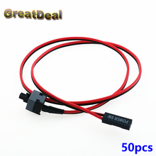 50pcs Host Motherboard Power Cable Adapter Cord Computer Mainframe Replacement ON/OFF Switch Reset SW Cable Connector HY233(Hong Kong)