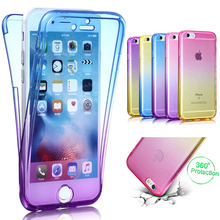 360 Full Gradient Color Protective Soft TPU Case Cover for iphone 7 7plus colorful  Silicone phone Coque bag For iphone 5S SE 6S