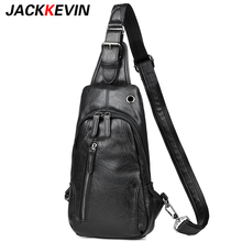 Men Messenger Chest Bag Casual Bag Waterproof PU Single Shoulder Pack Zipper Leather Phone Chest Pack Waist Small Belt Bag Male(China)