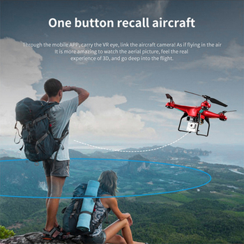 DM006 Six-axis Fixed Four-axis Aircraft  RC Drone