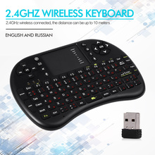 Russian English Version M2S 2.4GHz Wireless 92 Key Mini USB QWERTY Keyboard Touchpad Air Mouse with Receiver for TV BOX Mini PC(China)