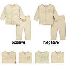 Y80 Free shipping hot selling new winter baby cotton suits both sides to wear organic cotton children cardigan suit