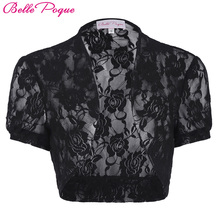 Short Sleeve Women Jacket 2017 Womens Ladies Cropped Shrug Black White Extra Short Open Stitch New Fashion Lace Bolero Outerwear(China)