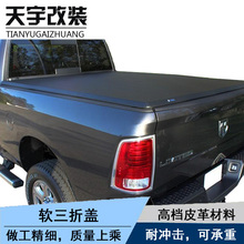 2000-2011 DAKOTA5 Cargo protector truck bed cover tri fold tonneau cover(China)