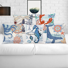 Retro pale blue marine life hippocampus turtle shell lobster squid wholesale gift car sofa cushion cover decorative pillow case(China)
