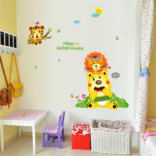 1Pcs Cartoon Lion Vinyl Wall Stickers For Kids Rooms Home Decorations Living Room Accessories Wall Sticker Wall Decal Poster