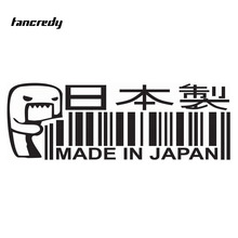 Tancredy Car Styling Stickers MADE IN JAPAN Car Stickers and Decals 20*7CM Car Body Window Stickers 0064