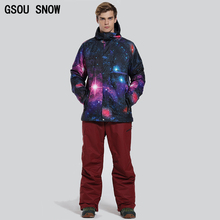 2017 mens starry sky ski suit male wolf head snowboarding skiing suit set men mountaineering climbing wear skiwear snow suit(China)