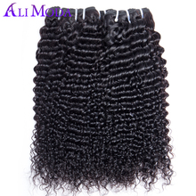 Ali Moda Peruvian Curly Hair Weave Human hair Extensions Non remy bundles 1pc/lot Free Shipping can be dyed can be straightened