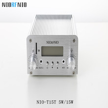 Free Shipping Wholesale NIO-T15T 15W Wireless Audio Transmitter and Receiver FM Broadcasting Radio(China)
