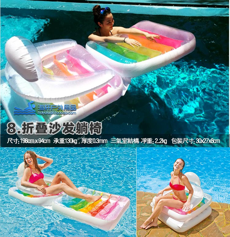 198*94CM Folding Inflatable Floating Row  Floating Swim Row Air Mattresses Deck chiar Summer  Water sling chair<br><br>Aliexpress