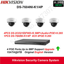 Hikvision Security Camera System 5MP H.265 IP Camera 4pcs DS-2CD2155FWD-IS POE Audio IP67 with 4ch POE H.265 NVR DS-7604NI-K1/4P(China)