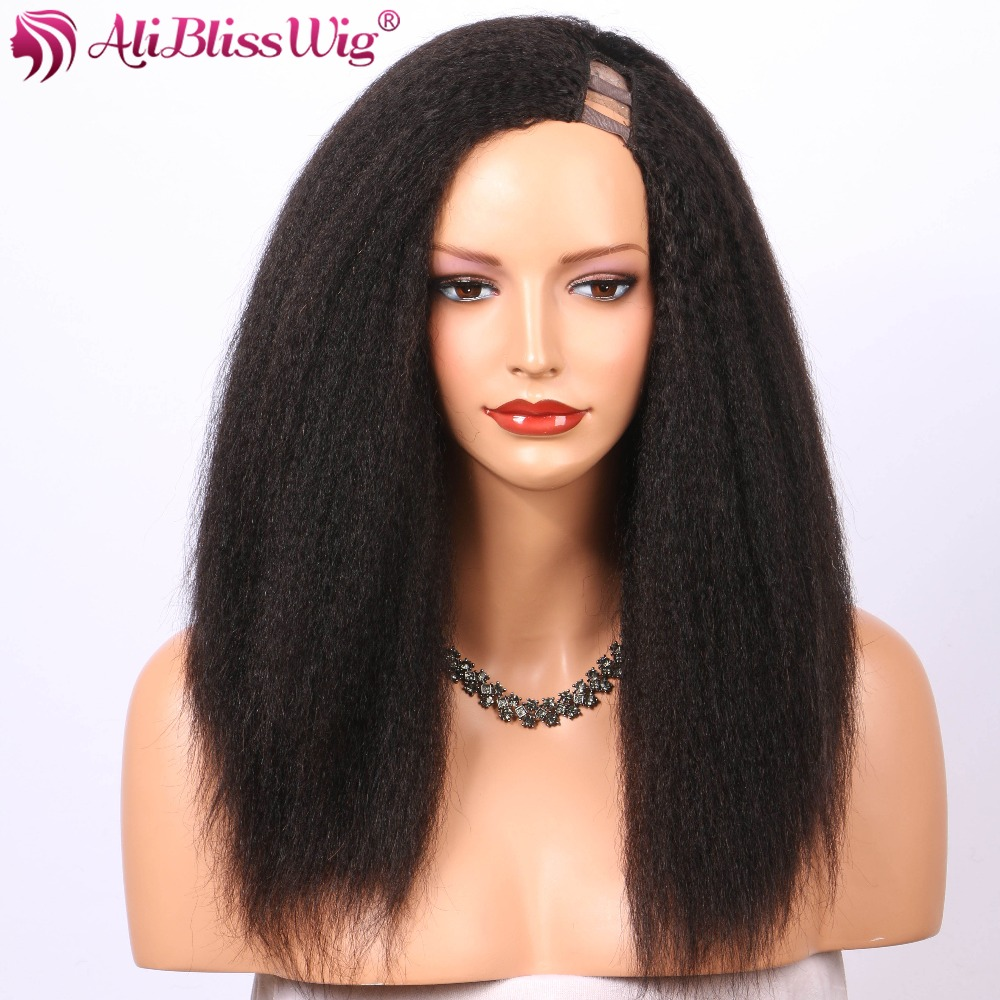 AliBlissWig Kinky Straight U Part Wig Brazilian Remy Hair 150% Density Medium Cap None Lace Human Hair Wigs For Black Women (2)