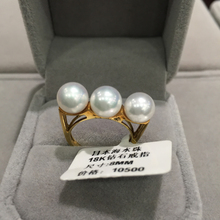 3 pearls Natural Sea Water Pearl Ring 18K Gold Japan Akoya Pearl Ring Balance Fine Women Jewery Anniversary jewelry(China)