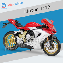 1:12 Scale MV Agusta F3 Serie Oro 2012 Metal Diecast Model Motorcycle Motorbike Racing Cars Toys Boys Vehicle Moto GP Collection