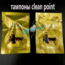 6 pcs Hot Sale Beautiful Life Feminine Hygiene Product Chinese Herbal Tampon Vaginal Clean Point Tampons Drug For Women Health