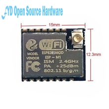 Mini Ultra small ESP-M1 ESP8285 serial port through wireless WiFi control module long distance low power consumption