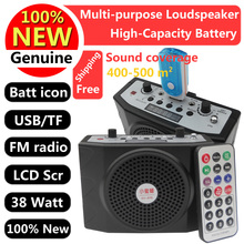 Free-Shipping! Loudspeaker with Microphone Voice Amplifier Booster Megaphone Speaker For Teaching Tour Guide Sales Promotion