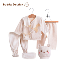 Buy 5Pcs Newborn Baby Clothes Sets Infant Baby Boys Girls Cartoon Clothes Suits (1clothes+2pants+hat+bibs) Baby Cotton Clothing Set for $8.87 in AliExpress store