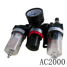 "AC2000 AirTAC Type 1/4"" BSPT Air Pressure Filter Regulator Lubricator 750 L/min"