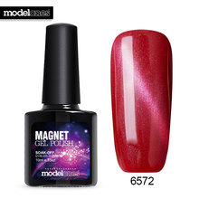 Modelones beauty Cat Eyes Colorful Soak Off UV Gel Nail Long-lasting Polish Magnetic Cat Eyes Gel Lacquer