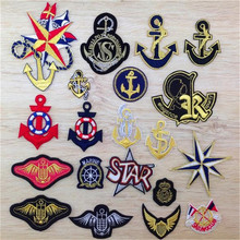 Free shipping Kids clothes rudder navy logo embroidery patch 20Pcs fashion iron on patches for clothing patchwork fabric DIY